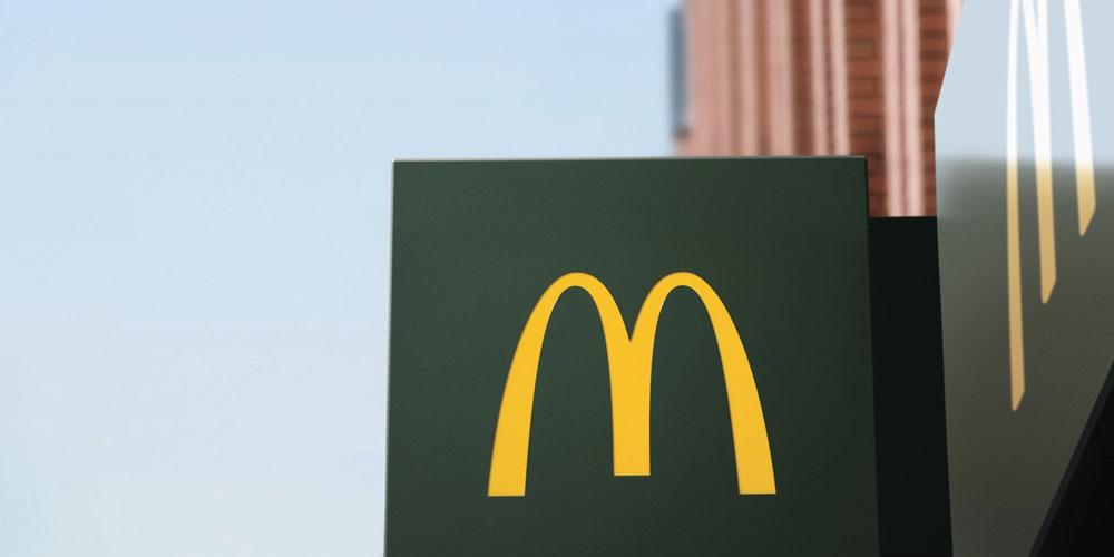 Mcdonalds Landshut Restaurants Mccafé In Stadt Landkreis